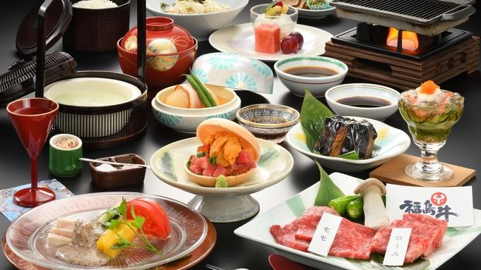 巡るたび、出会う旅。東北【彩の膳】とろけるような福島牛を贅沢に食べ比べ♪彩ゆたかな旬の味覚を食す旅♪