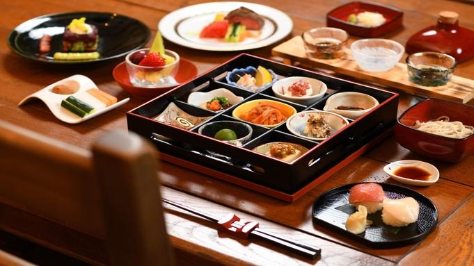 巡るたび、出会う旅。東北【選べる御造り付】「日本酒Bar香林」福島の地酒120分飲み放題!酒楽プラン