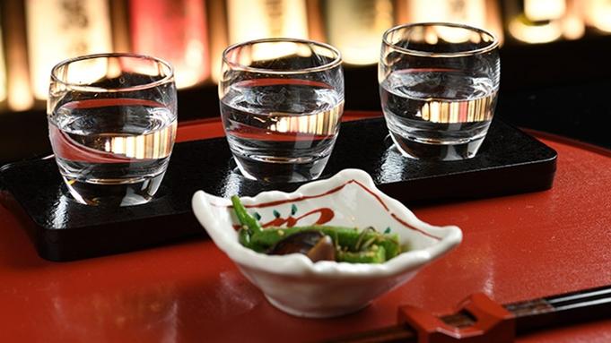 【巡るたび、出会う旅。東北】★「日本酒Bar香林」★スタンダード飲み比べセット+21時間滞在