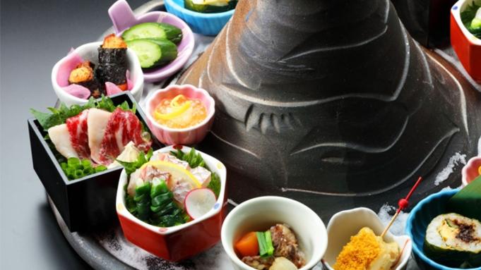 【夕食ビュッフェをより豪華に!】1日5組限定熊本づくしの阿蘇の火山盛り付きビュッフェプラン