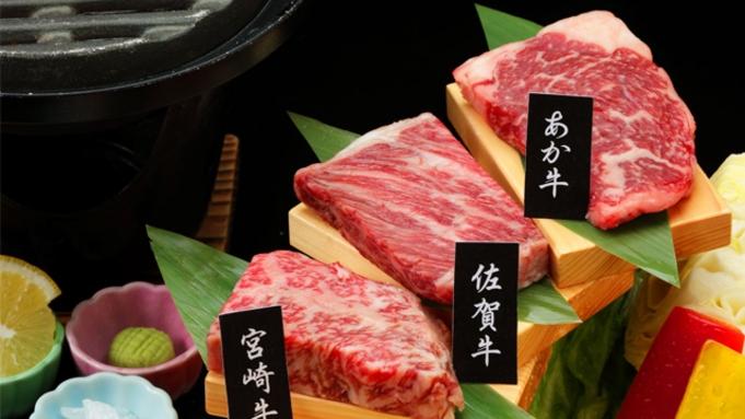 【夕食ビュッフェを豪華に!】お肉の表彰台九州3大和牛付ビュッフェプラン!更に毎月29日は450円割引
