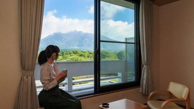 【阿蘇山側確約!気ままなひとり旅】おひとり様でもお得!らく旅プラン