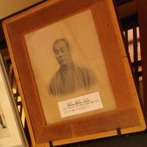 【たむらの歴史】幕末から明治の頃12代当主・田村茂登馬は福沢諭吉からの進言を受けバス会社を設立しまし