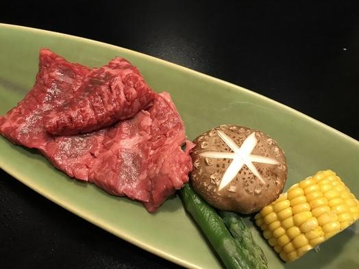 【あだたら酵母和牛陶板焼き】付き!1泊2食付創作和食膳+ハーフバイキングプラン