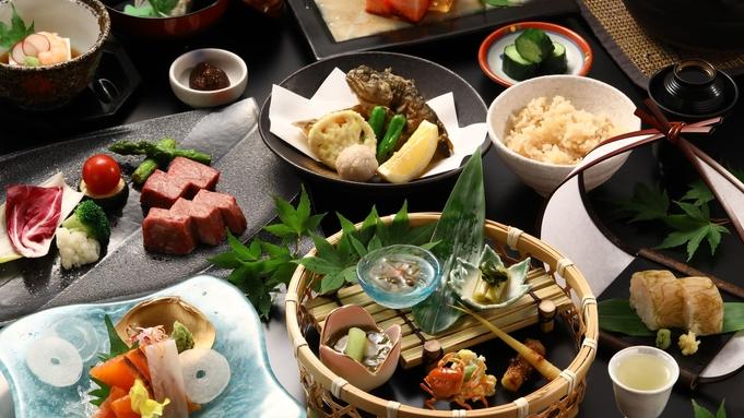 【早期割60】〜メインを選べる懐石料理〜