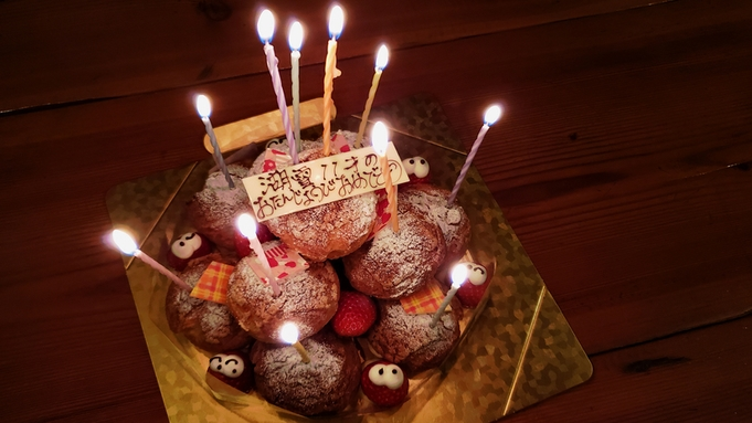 """※ケーキでお祝いプラン※ ≪記念日・誕生日≫は、料理自慢の宿""""一歩""""で素敵な時間をお過ごしください!"""