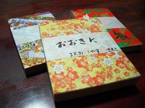 手作り和紙