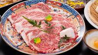 【お昼にチェックインの日帰りランチ付】上州和牛すきやき&ランチは個室で&貸切風呂無料<1日7組限定>