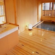 「ゆとりの貸切風呂」ゆうひ - 和製ユニットバスをイメージした一体式の貸切風呂