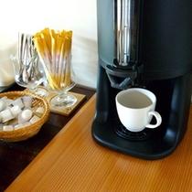 ラウンジでコーヒー、紅茶サービス♪