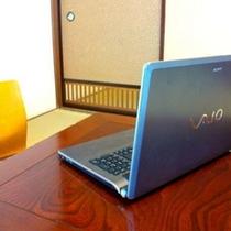 お部屋やラウンジでインターネットできます(無線LAN完備!PC等はお持ちください)<快適生寿苑!>