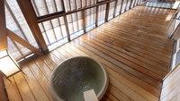 【お昼にチェックインの日帰り】のんびり生寿苑を満喫!貸切風呂無料♪(食事なし)<1日7組限定>