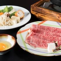 上州和牛すきやき会席 - 上州和牛150gと当館料理長手作りの割り下が絶品!