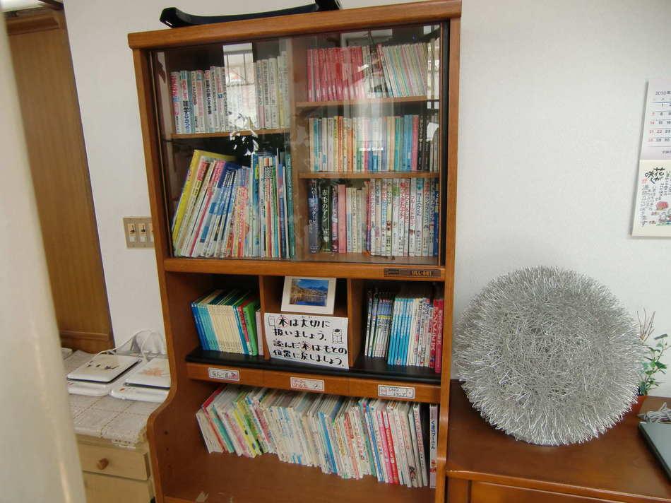 本、雑誌棚
