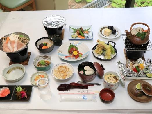 【秋の味覚】松茸たっぷりの松茸三昧プラン【9/15〜10/31限定】