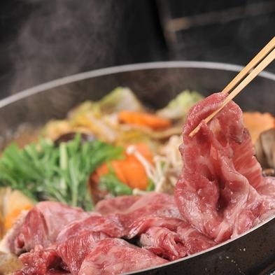 信州産牛肉すき焼き会席プラン【大満足シリーズ その2】