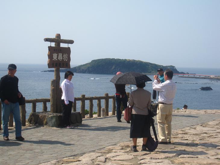東尋坊で記念撮影(坂井市三国町)