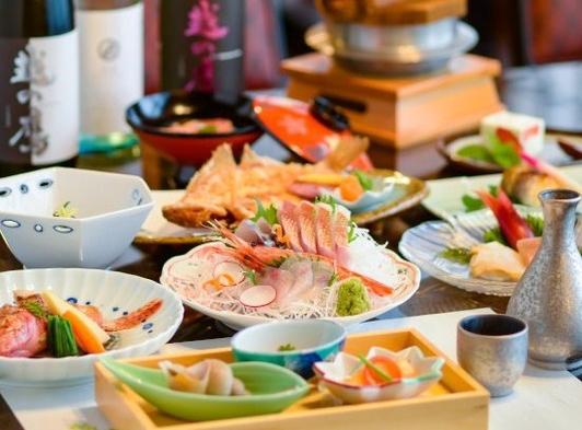 <いそやスタイル海鮮料理> 【スタンダードプラン】