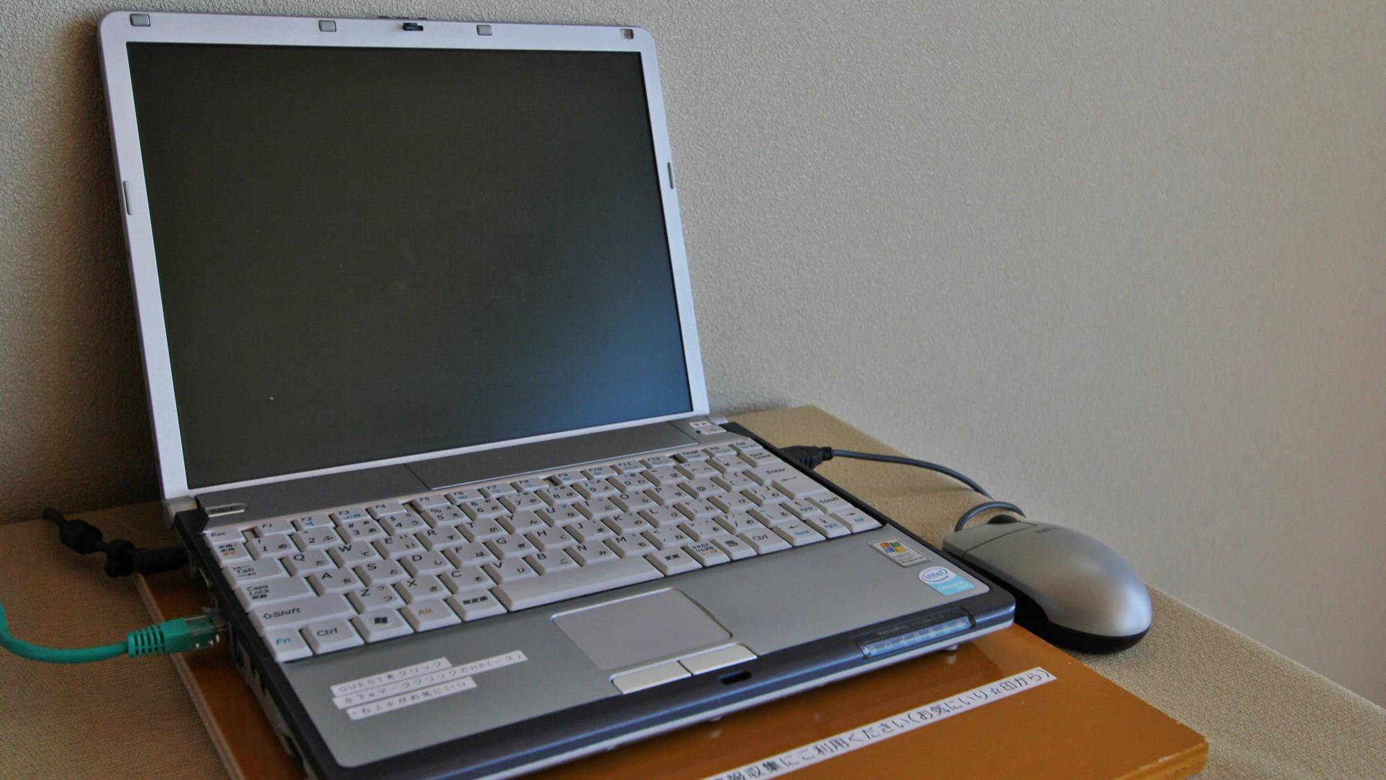 ■【館内設備】ロビーにて自由にご利用頂けるパソコンをご用意しております
