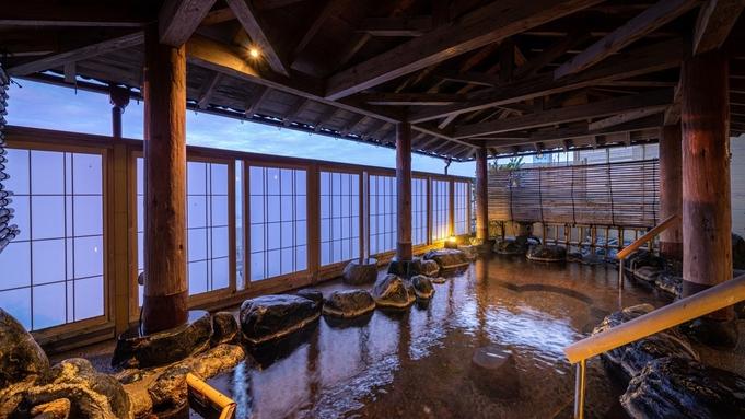 【お食事はお部屋食】プライベート空間で愉しむ日本海の幸〜オーシャンビュー客室と掛け流し温泉を堪能〜