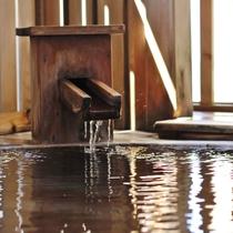 ■海の原 木樽露天風呂■