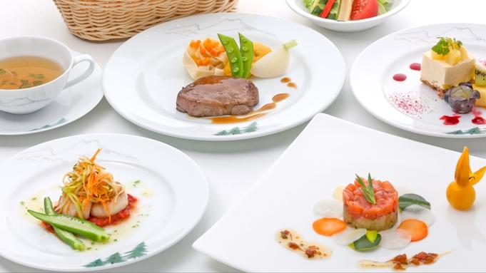 【一人旅プラン】お食事評価5つ星の宿で過ごす、優雅で贅沢な自分の時間【夕朝食付】ソルビエ