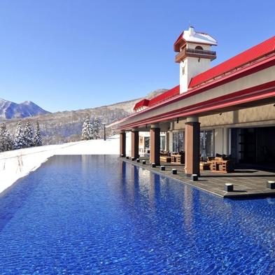 1〜2月【早割】スキープラン◆曜日限定〜リフト1日券無料〜『ご予約は10/31まで』