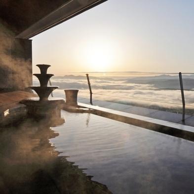 【一人旅プラン】予定は決めずのんびり温泉旅行♪洋食または和洋ブッフェが選べる朝食付!