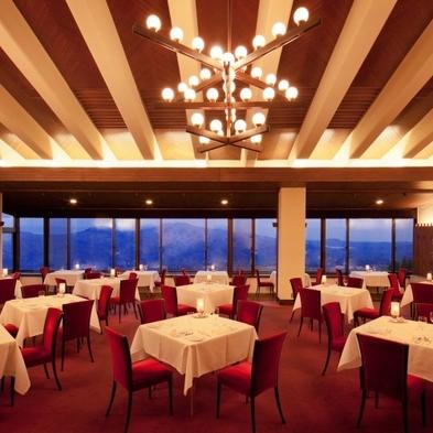 伝統と格式のあるレストランで正統派フレンチを「スタンダードディナーコース」
