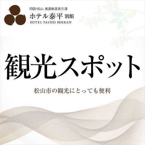 【観光スポット】