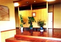 玄関」ホール