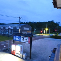 *【本館6畳】当館看板が見える方が千里浜方面。車で3分ほど。海水浴や渚ドライブウェイが楽しめます。
