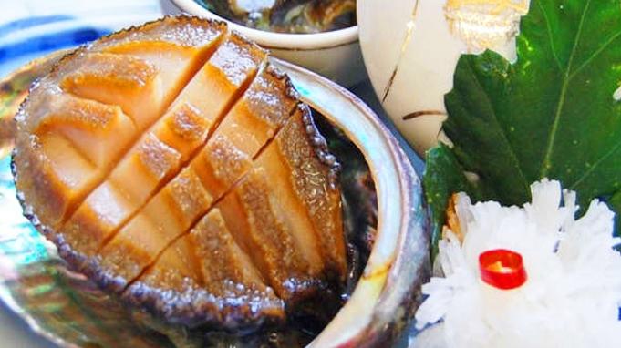 【あわびステーキ御膳】◆◆陸奥湾の天然活鮑をご堪能◆◆