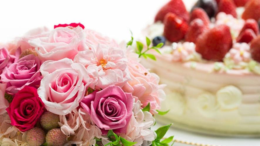花束やケーキのお手配も随時受け賜わっております