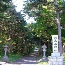利尻山神社
