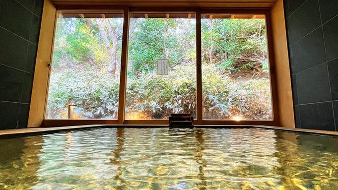 【貸切風呂+夕食お部屋食】【源泉蒸し味比べ】イセエビとあわびを天然温泉で蒸すから美味い♪
