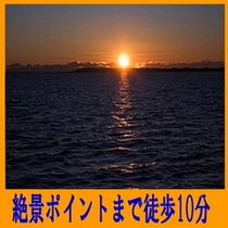 霞ヶ浦からの日の出(絶景ポイントまで徒歩10分)