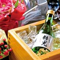 *粋光オリジナル冷酒