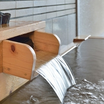 *大浴場内に新設された浴槽