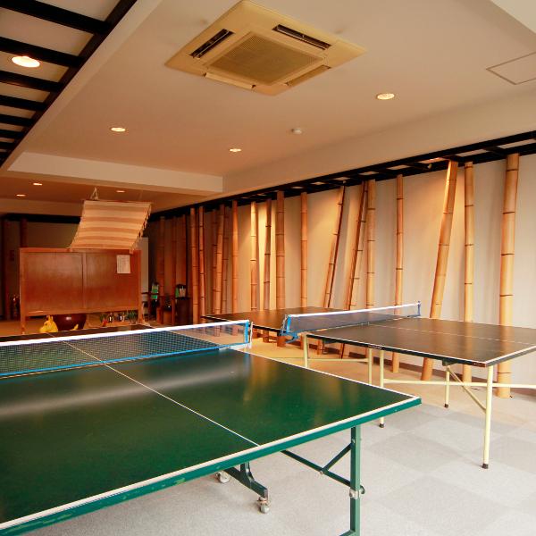 温泉といえば卓球!家族や仲間同士でお楽しみください♪