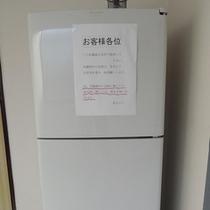 *館内一例:共同冷蔵庫
