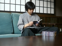 お部屋で『のんびり』読書