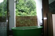 【朱鷺】の露天風呂