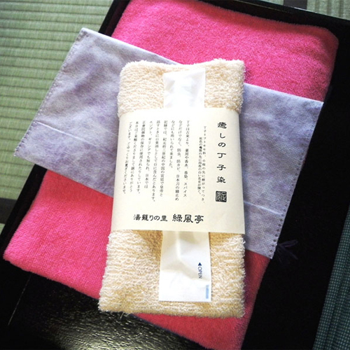 アメニティ/肌触り◎癒しの香り丁子染のタオルをご用意。こだわりのアメニティが揃います。