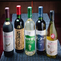 地元、長野で愛されているワイン。是非とも味わっていただきたい一杯。