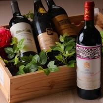 ■ワイン一例■