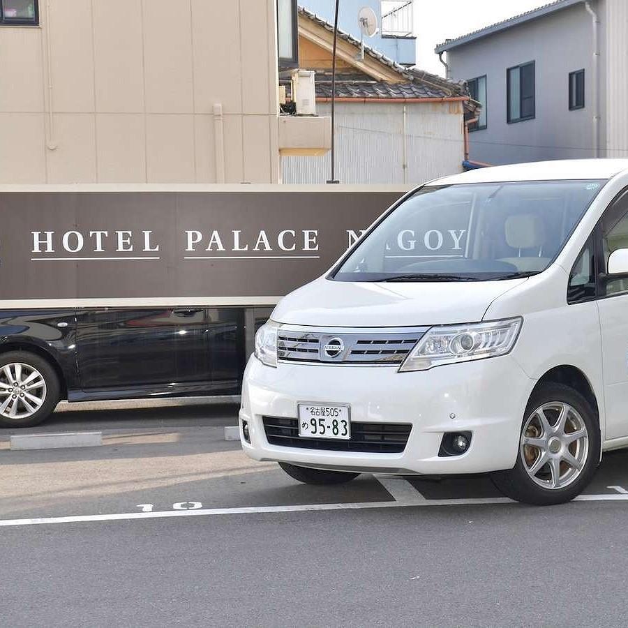 名古屋駅hArr;ホテル間の無料送迎サービス(AM7:00〜PM22:20・最大6名様)