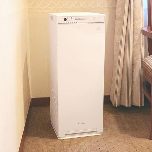 貸出備品(加湿空気清浄機)無料でご用意しております。