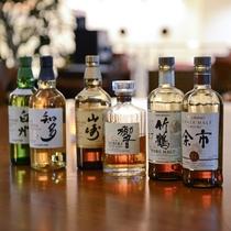 ウイスキー各種※写真はイメージです。