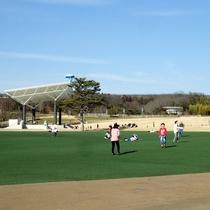モリコロパーク 地下鉄東山線「藤が丘」駅からリニモに乗りかえ、「愛・地球博記念公園」駅下車 徒歩すぐ
